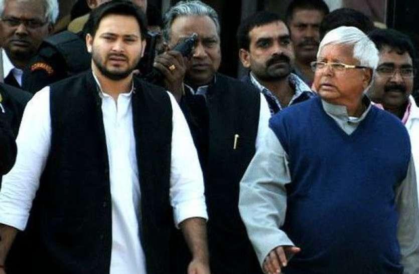 बिहार की राजनीति में फिर लालू की वापसी, तेजस्वी ने बताया कब आ रहे हैं पिता