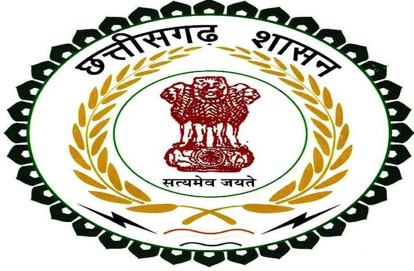 राजीव गांधी ग्रामीण भूमिहीन कृषि मजदूर न्याय योजना और खरीफ गिरदावरी कार्य की समीक्षा, निर्देश दिए