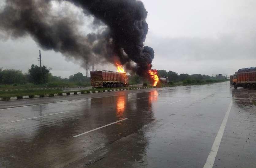 वाहन भिड़े, लगी आग