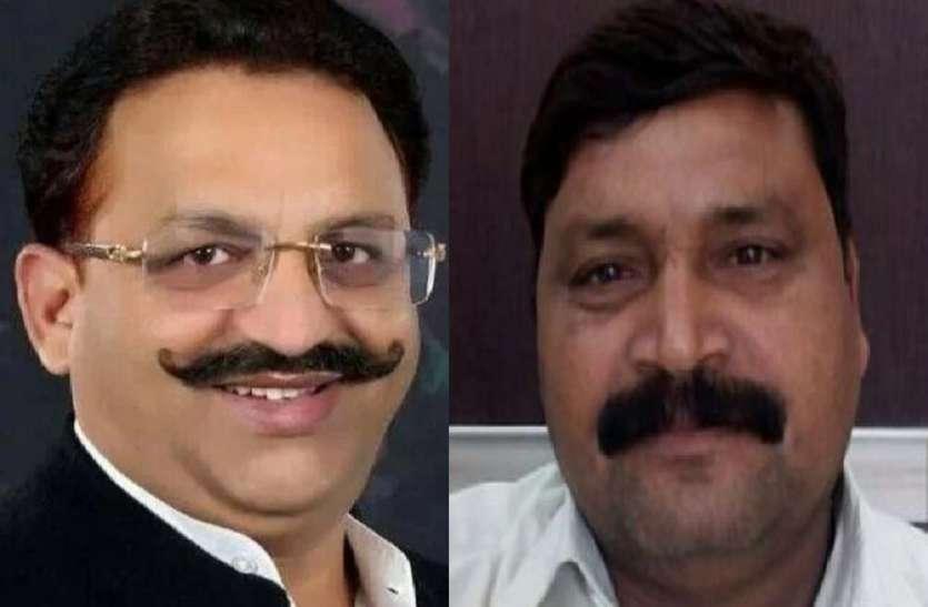 चुनावी जंग में बाहुबली का भीम से होगा मुकाबला