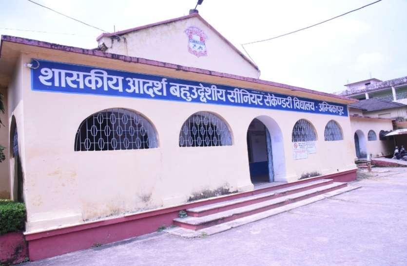 1914 में शुरु हुआ यह स्कूल अब बनेगा उत्कृष्ट हिंदी माध्यम विद्यालय, यहां से पढ़े छात्रों ने बनाई हैं अंतरराष्ट्रीय पहचान