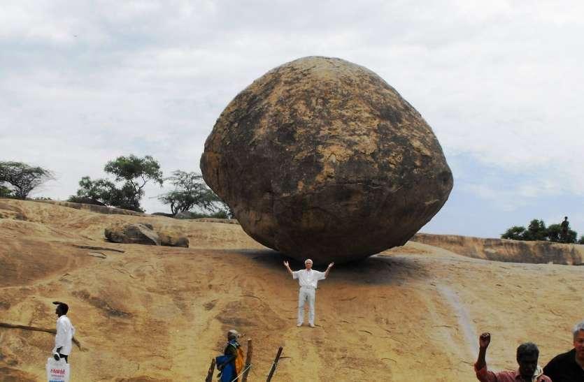Mysterious Stone: ऐसे पत्थर की कहानी जिसका अस्तित्व आज भी बना हुआ है रहस्य