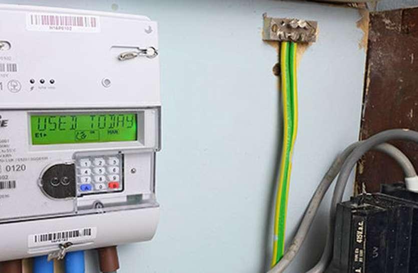 अब मीटर से पकड़ेंगे बिजली चोरी