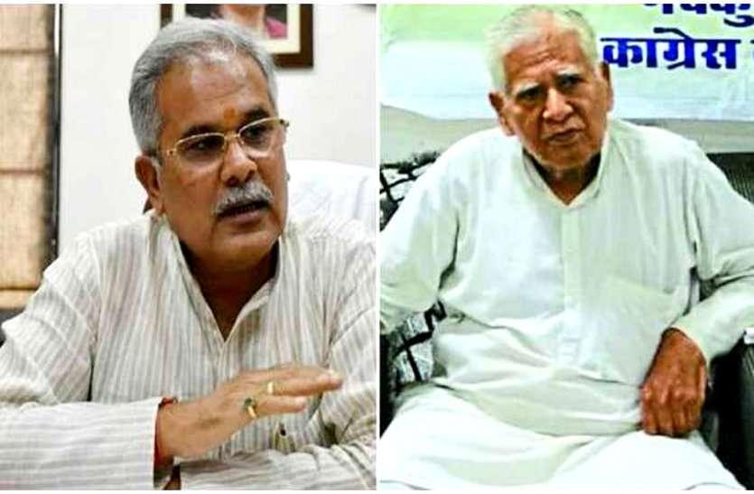 CM भूपेश के पिता नंदकुमार बघेल को मिली जमानत, विवादित बयान देने पर हुई थी गिरफ्तारी