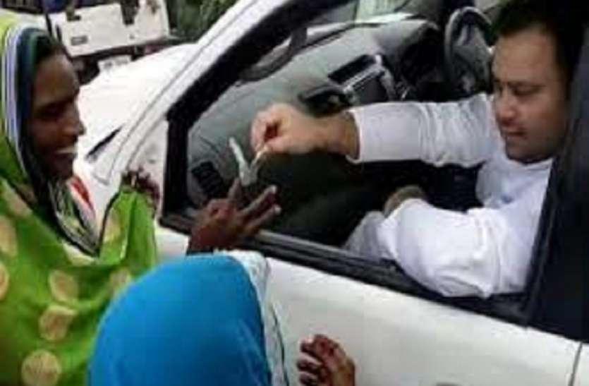 कार में बैठकर महिलाओं को 500-500 के नोट बांटते दिखे तेजस्वी यादव, जदयू का तंज- 'राजकुमार को कोई नहीं पहचानता'