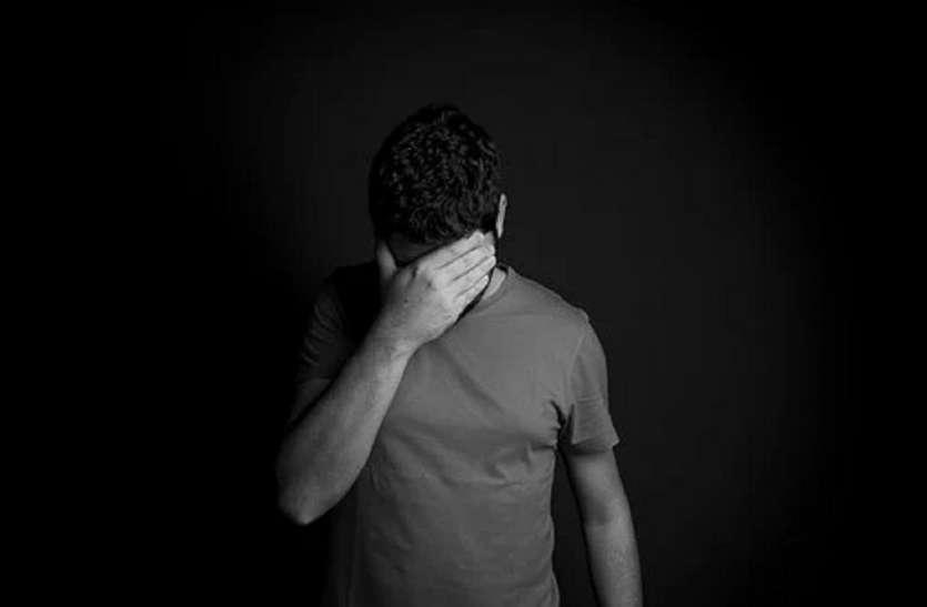 विश्व आत्महत्या रोकथाम दिवस: ये जिंदगी मिलेगी ना दोबारा....पारिवारिक समस्याओं के आगे तोड रहे सांसों की डोर