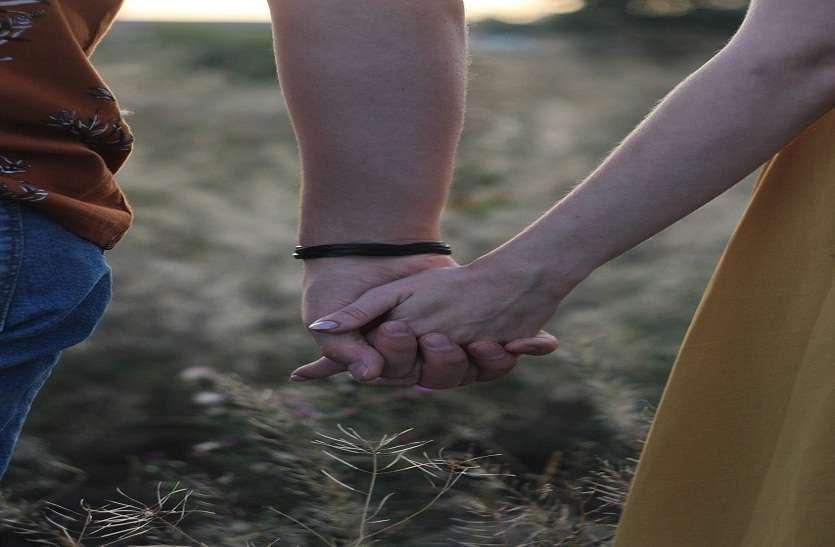 Relationship Tips: रिलेशनशिप टूटने का रहता है डर तो इन बातों का रखें ध्यान