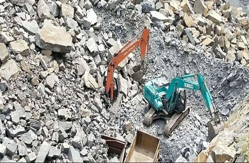 खनन के दौरान पहाड़ा खिसका लोगों ने भागकर बचाई जान