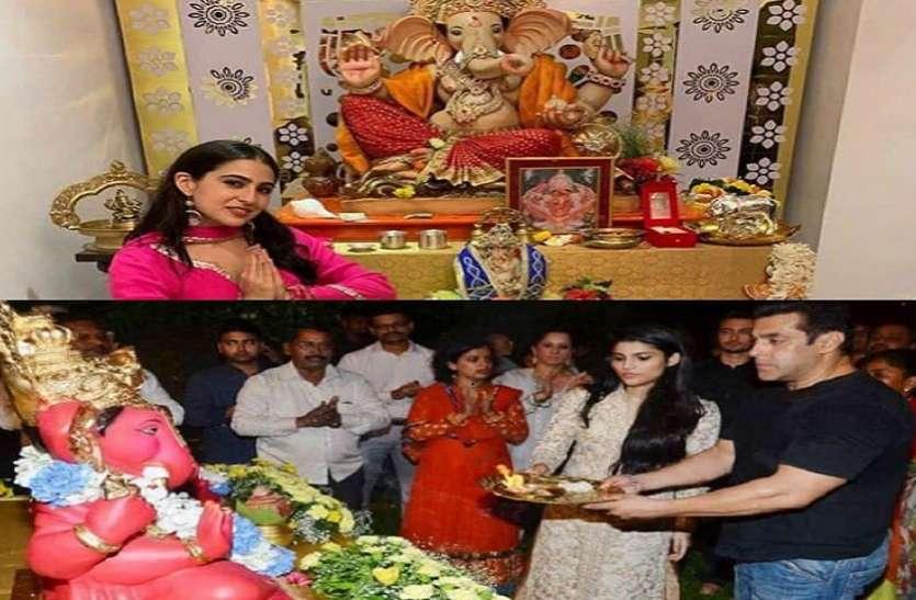 हिंदू ना होकर भी बॉलीवुड के ये सितारें मानते हैं गणेश चतुर्थी का त्योहार