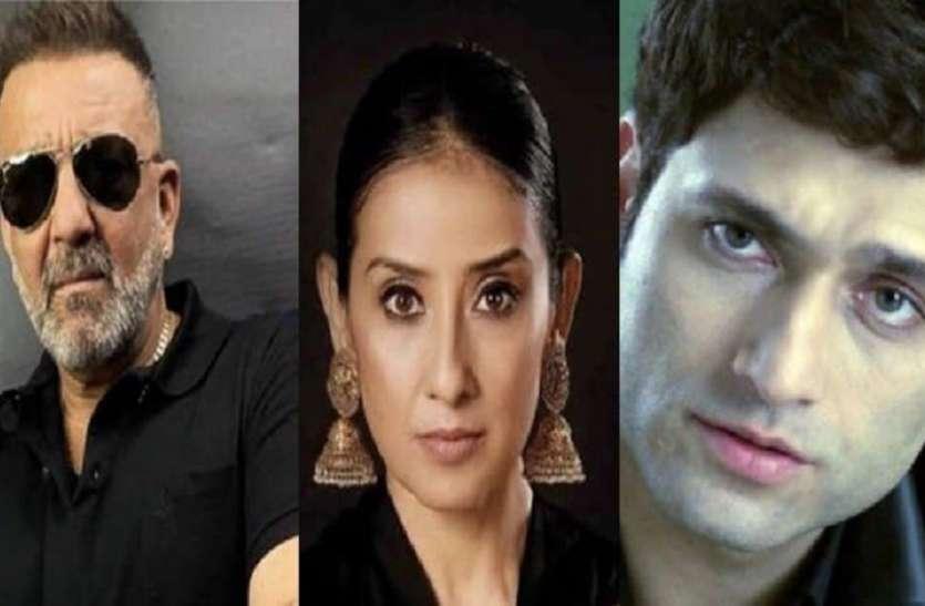 संजय दत्त से शक्ति कपूर समेत बॉलीवुड के इन स्टार्स की एक गलती ने खत्म कर दिया उनका करियर