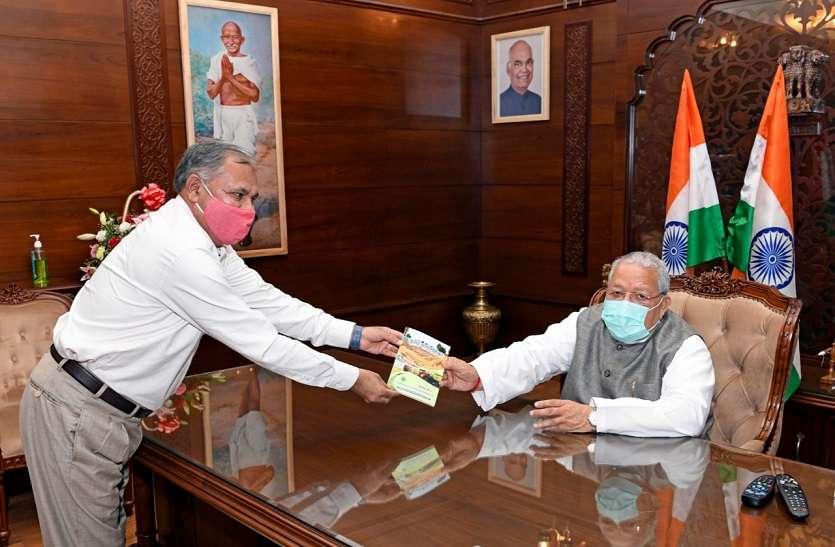 राज्यपाल से कुलपति प्रो.आरपी सिंह ने की भेंट