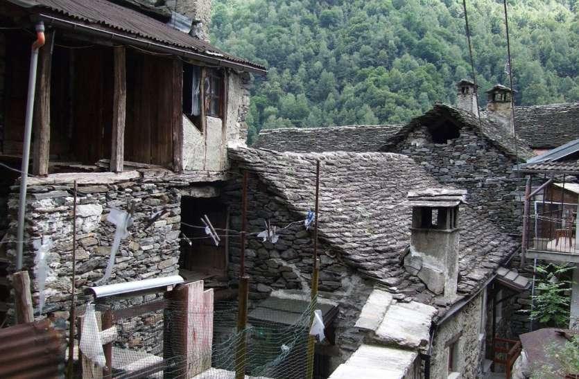 Weird Names Of Villages: दुनिया के कुछ अजीबो गरीब नाम वाले गांव से जुड़ी कहानियां