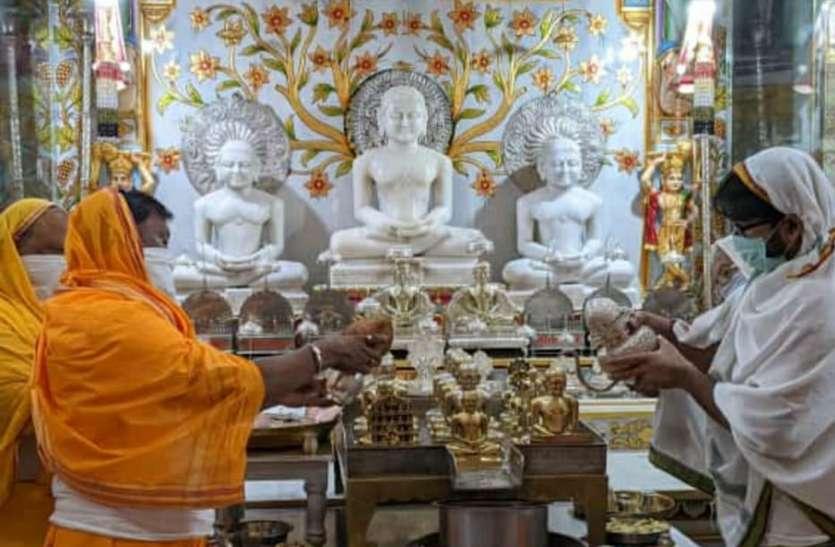पर्युषण पर्व -जैन मंदिरों में हुई उत्तम मार्दव धर्म की पूजा