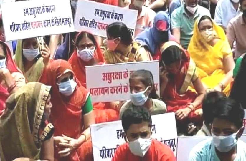 राजस्थान : गर्माया हुआ है गहलोत सरकार में हिन्दू परिवारों के पलायन का मामला, अब आ गई ये बड़ी खबर