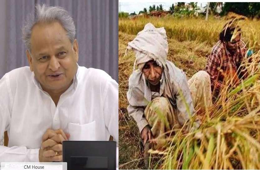 राजस्थान के किसानों के लिए आई Good News, इस योजना में मिलने जा रही बड़ी राहत
