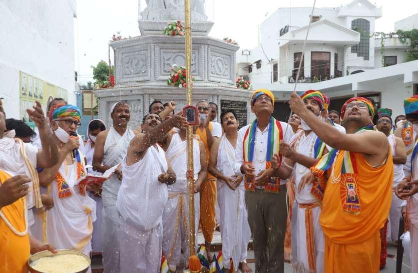 दिगम्बर जैन समाज का दश लक्षण पर्व शुरू
