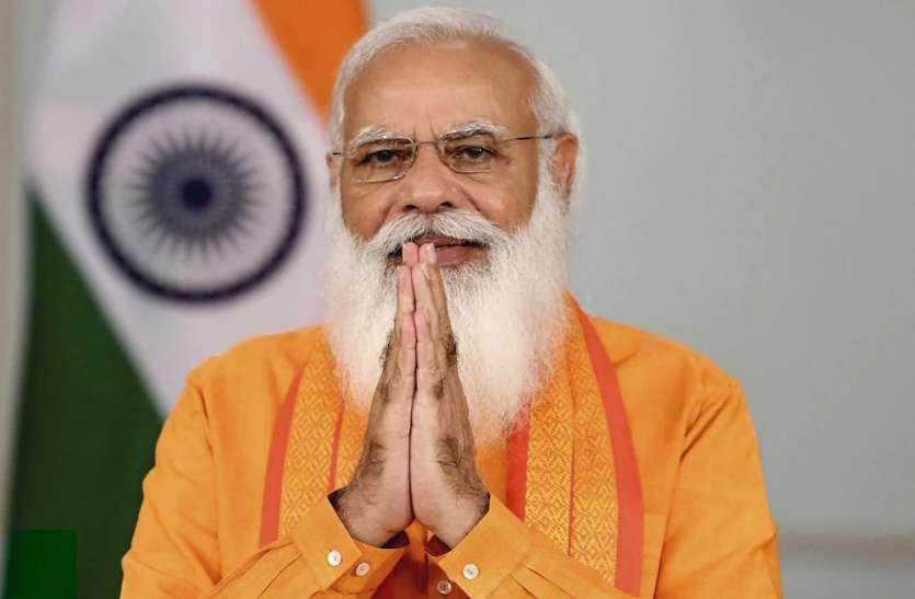 Sardardham Bhavan Inauguration: पीएम मोदी गुजरात को देंगे एक और सौगात, सीएम विजय रुपाणी भी होंगे शामिल