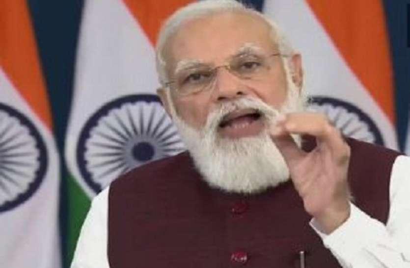 Sardardham Bhavan Inauguration: पीएम मोदी ने किया सरदारधाम भवन का उद्घाटन, बोले- 9/11 की तारीख ने दुनिया को बड़ा संदेश दिया