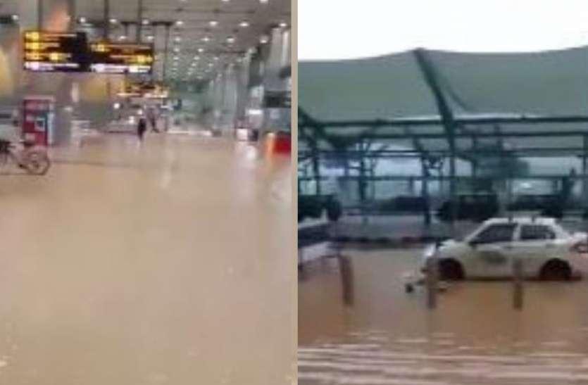 Delhi Weather News Updates: झमाझम बारिश के साथ दिल्ली बनी दरिया, चौंका देगा  IGI एयरपोर्ट का वीडियो
