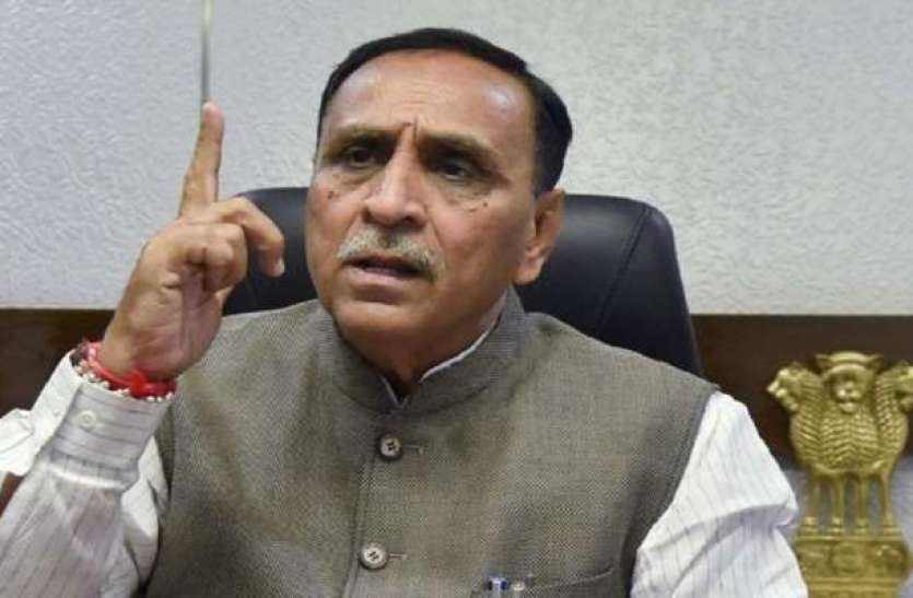 Vijay Rupani Resigns: विजय रुपाणी के इस्तीफे के बाद मुख्यमंत्री पद की दौड़ में ये चार नाम आगे, जानिए क्या है वजह