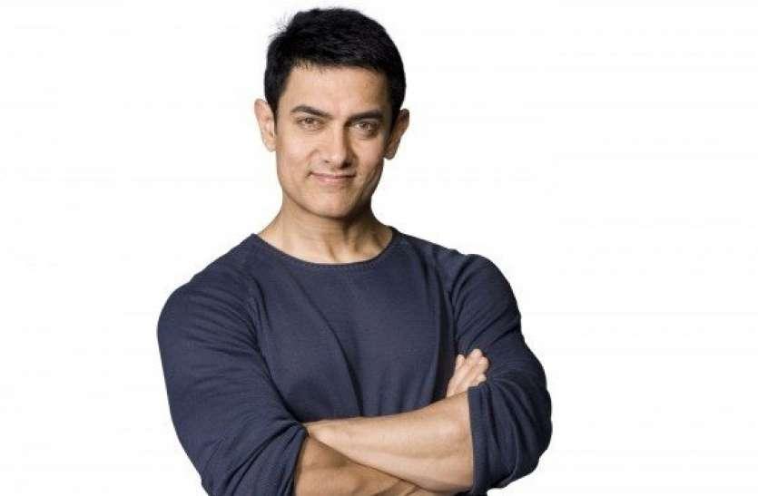 आमिर खान एक्टर नहीं बनना चाहते थे इस खेल का खिलाड़ी, रिपोर्ट कार्ड देखकर पापा ने कही थी ये बात..