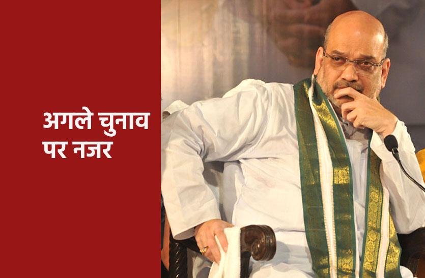 मध्यप्रदेश के दौरे पर केंद्रीय गृहमंत्री अमित शाह, टारगेट पर हैं अगले चुनाव