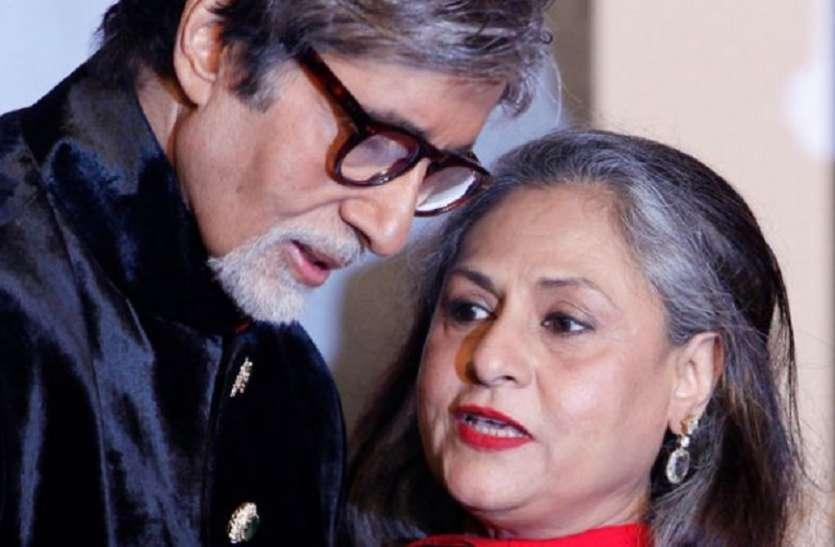 आखिर अमिताभ बच्चन ने क्यों कहा- मेरे वैवाहिक जीवन में पड़ जाएगी अड़चन