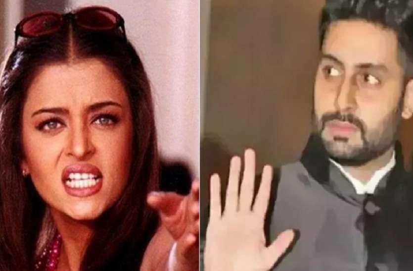 जब Aishwarya Rai का हुआ था Abhishek Bachchan से झगड़ा, कमरे से बाहर बिताई दो रातें
