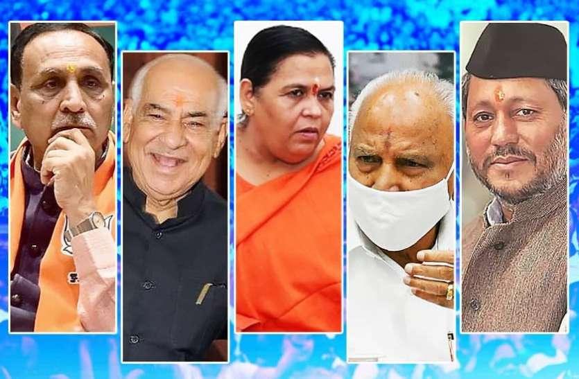 उत्तराखंड, कर्नाटक और अब गुजरात... भाजपा ने अब तक इन राज्यों में बदले मुख्यमंत्री, जानिए इसके पीछे का गणित