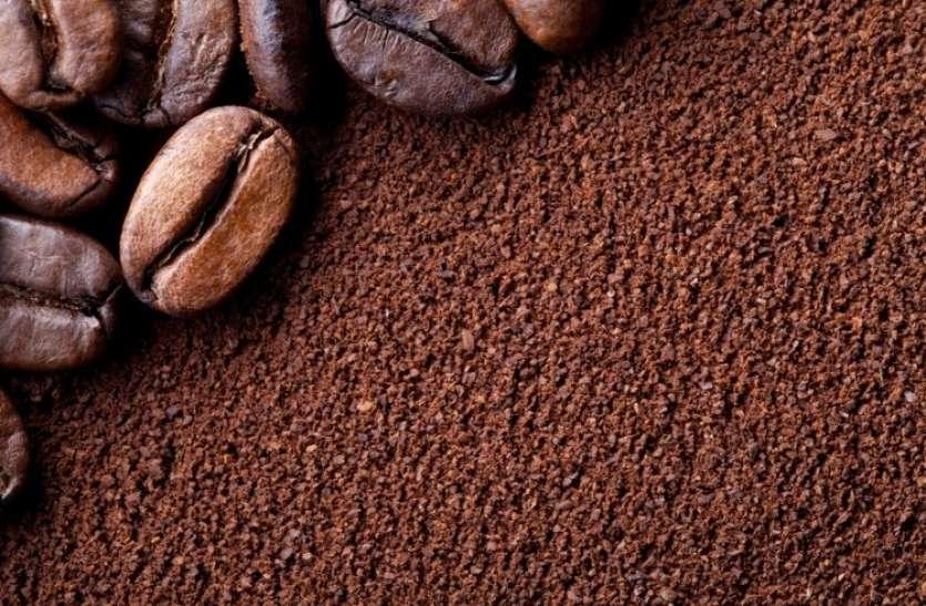 Coffee Scrub Benefits: पीने के अलावा अब त्वचा के लिए भी करें कॉफी का इस्तेमाल