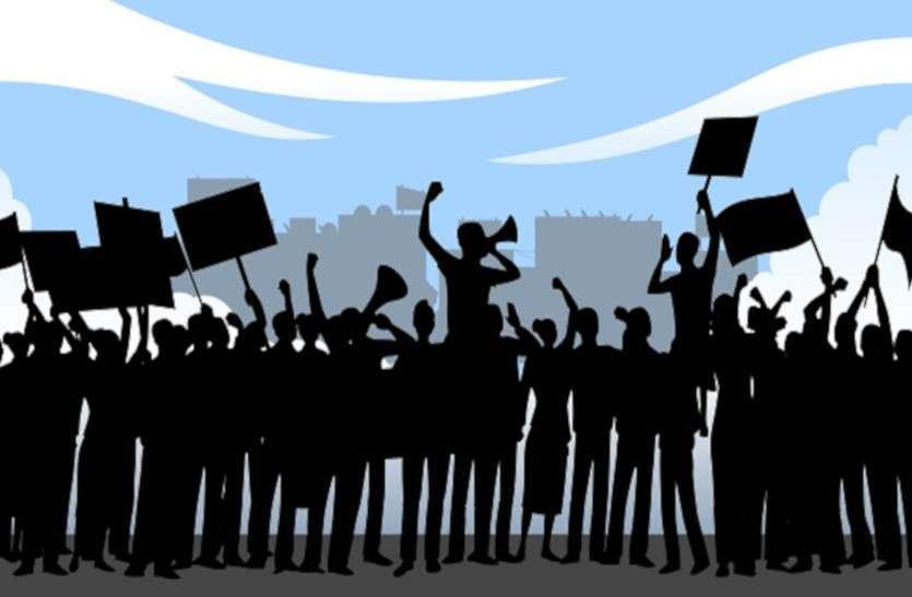 अधिवेशन में उठेगा कर्मचारियों को नियमित करने का मुद्दा