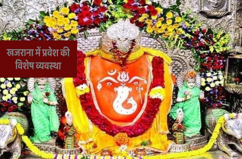 Khajrana Ganesh Mandir Indore खजराना गणेश मंदिर में दर्शन के लिए विशेष व्यवस्था, ऐसे मिलेगी एंट्री