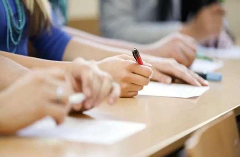 यूनिवर्सिटी और डिग्री कालेजों के लिए शैक्षिक कैलेंडर जारी, अनिवार्य होगी सेमेस्टर, वार्षिक और अर्ध वार्षिक परीक्षाएं