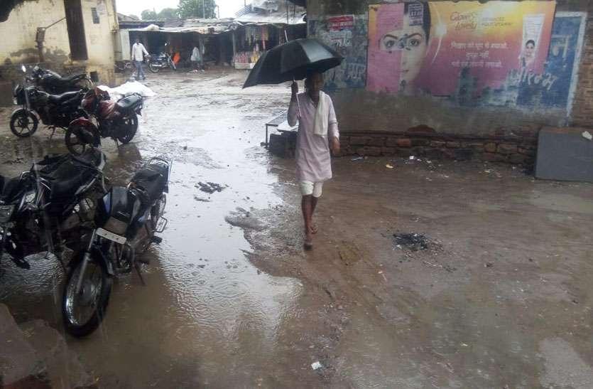 बारिश नेे गर्मी ओर उमस से लोगों को दी राहत