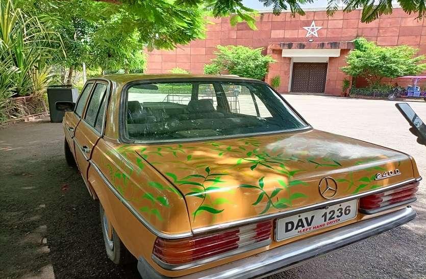 सस्टेनेबिलिटी को बढ़ावा देने के लिए पुरानी कार पर पेंटिंग