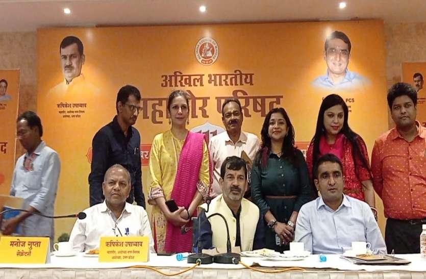 अयोध्या में होगा देश के 70 महापौर की बैठक, सीएम योगी भी बैठक में होंगे शामिल