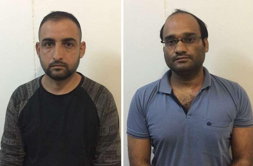 RSLDC का स्कीम कॉर्डिनेटर-प्रबंधक 5 लाख की रिश्वत लेते गिरफ्तार, दो आईएएस के मोबाइल जब्त