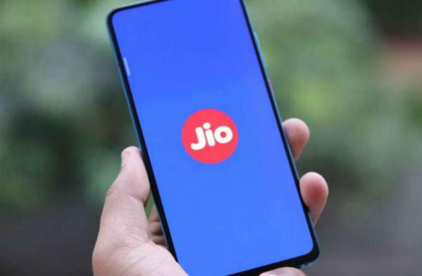 Jio ने बंद किए 39 और 69 रुपये के प्रीपेड प्लान्स, जानिए डिटेल्स