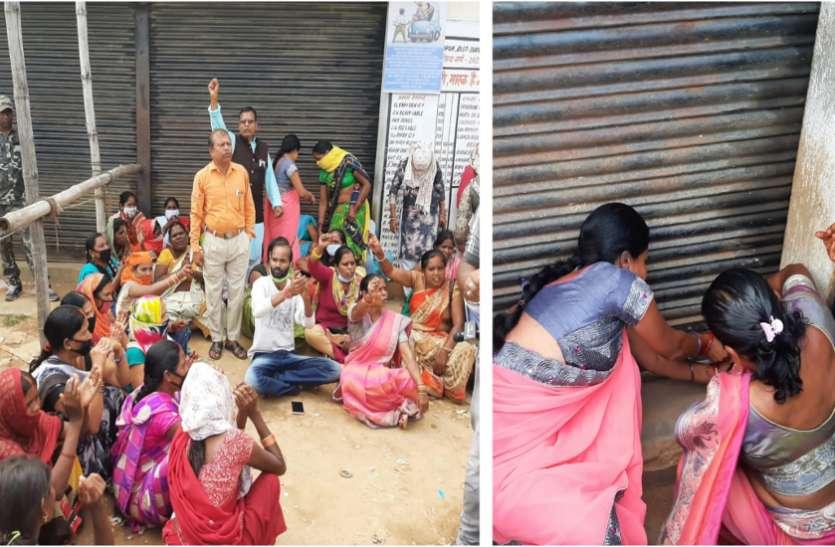 सरकारी शराब दुकान में महिलाओं ने जड़ा ताला, एसडीएम बोले- ये सरकार का मामला, जब तक...
