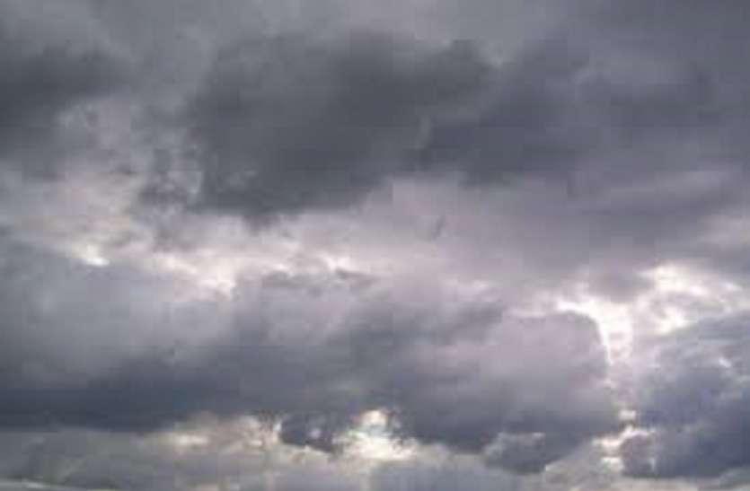 WEST BENGAL WEATHER UPDATE 2021---मौसम ने फिर बदला अपना मिजाज