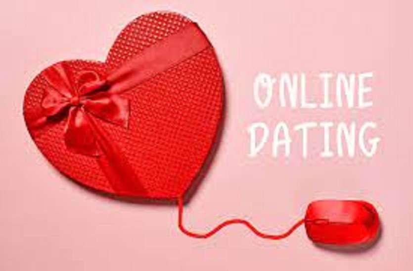 Online dating :  लॉकडाउन के बाद बदलती ऑनलाइन डेटिंग। पड़ता रिलेशनशीप पर असर।