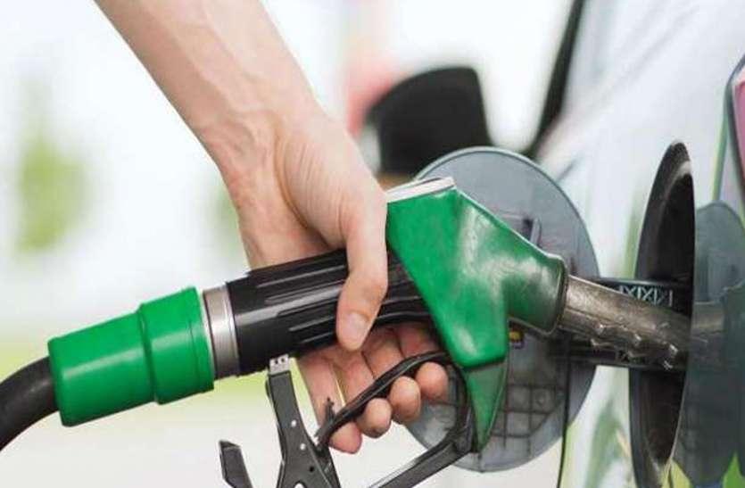 Petrol Diesel Price Today: लगातार छठे दिन पेट्रोल-डीजल में राहत, जानिए आपके शहर का भाव