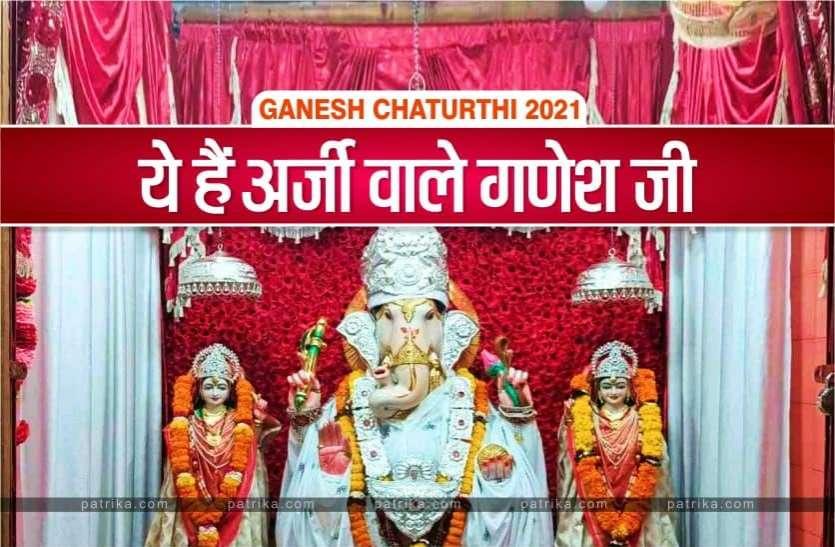 Ganesh Chaturhi 2021 : सिद्ध गणेश के दरबार में पूरी होती है हर मनोकामना, दूर-दूर से आते हैं भक्त, जानिये मान्यता