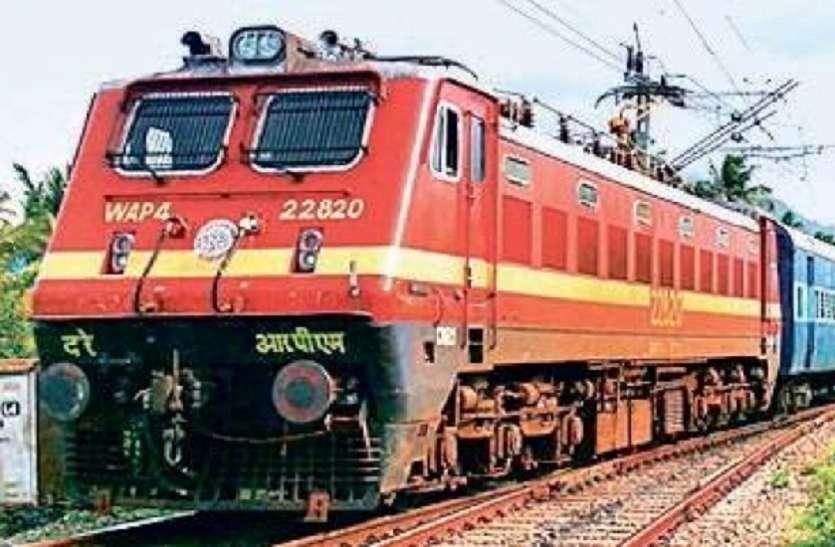 04 जोड़ी ट्रेनों में रेलवे ने बढाए कोच