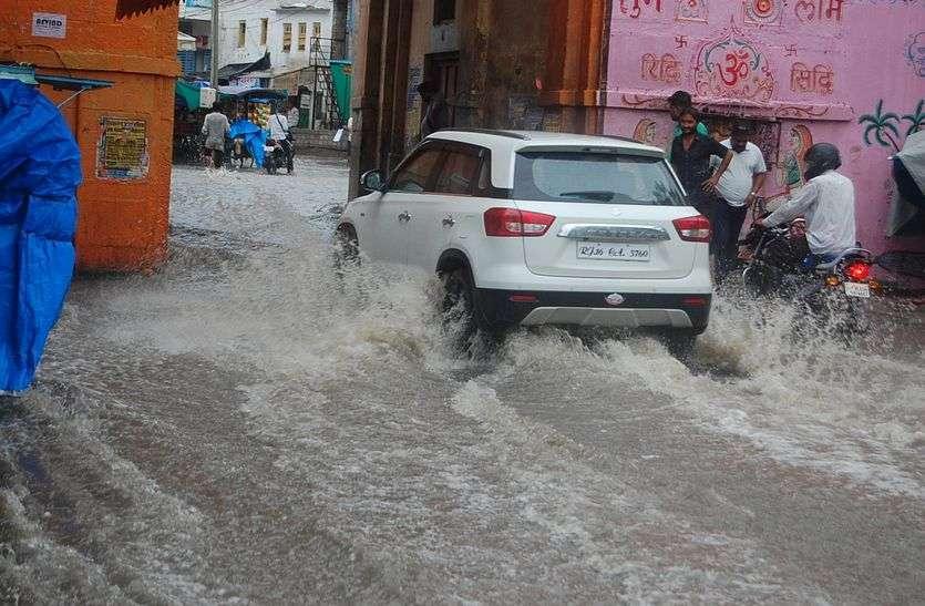 राजस्थान मौसम अपडेट: आज से दो दिन के लिए अलर्ट, इन जिलों में भारी बरसात की संभावना