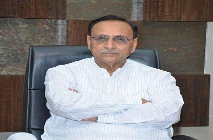 Gujarat: रूपाणी ने संगठन में काम करने की इच्छा जताई