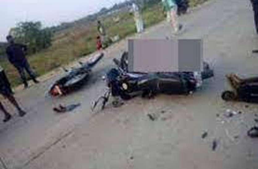 बाइक भिड़ंत में 2 युवकों की दर्दनाक मौत, एक शोक पत्र बांटकर लौट रहा था घर, 2 गंभीर