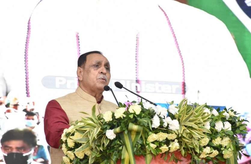 Gujarat: रूपाणी ने पीएम मोदी, अमित शाह, नड्डा का जताया आभार