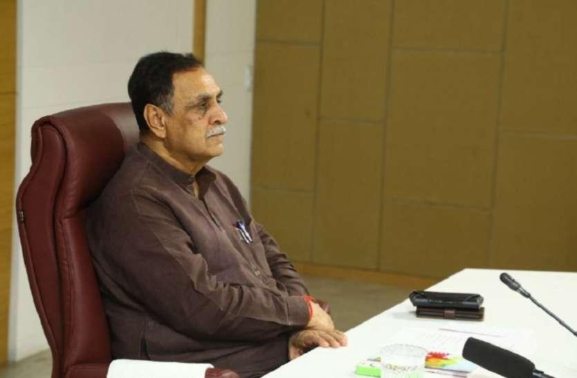Gujarat: ये बताई जाती है रूपाणी के इस्तीफे की वजह