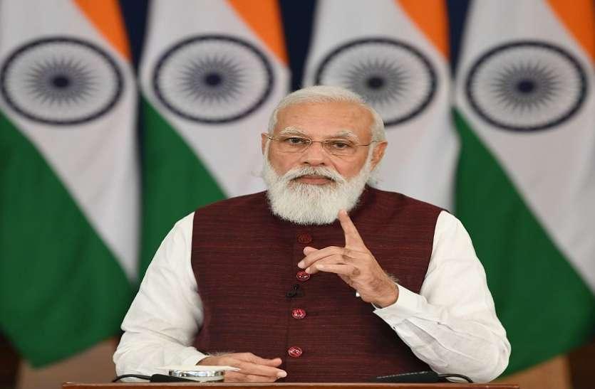 21 वीं सदी में भारत के पास ग्लोबल लीडर के तौर पर उभरने का अवसर: मोदी